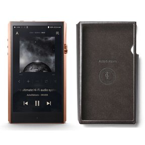 Ultima SP1000 High Resolution Music Player with Black Cordovan Leather Case