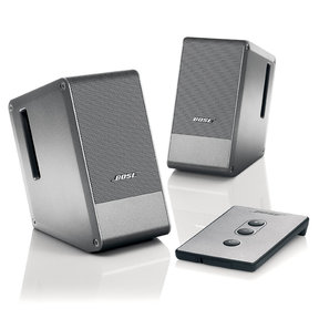 Computer MusicMonitor System (Silver)