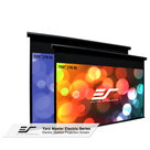 "View Larger Image of OMS100H Yard Master Electric 100"" MaxWhite Outdoor Projector Screen"