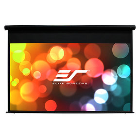 """OMS100H Yard Master Electric 100"""" MaxWhite Outdoor Projector Screen"""