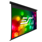 """View Larger Image of OMS120HM Yard Master Manual 120"""" MaxWhite Outdoor Projector Screen"""