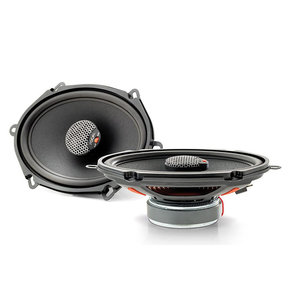 "ICU 570 5x7"" 2-way Coaxial Speakers"