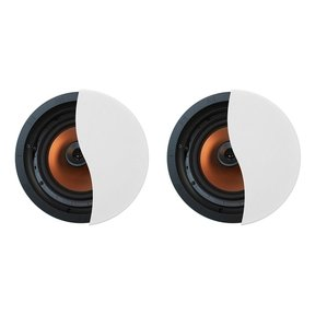 "CDT-5800-C II 8"" In-Ceiling Pivoting Speakers - Pair (White)"