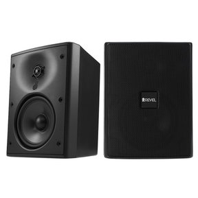 "M55XC 2-Way 5.25"" Extreme Climate Outdoor Loudspeakers - Pair"