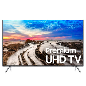 "UN75MU8000 75"" 4K UHD HDR Smart TV with Dolby Digital Plus and DTS Premium Sound 5.1"