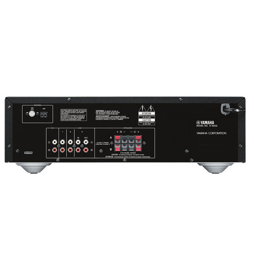 View Larger Image of R-S202 Stereo Receiver with Bluetooth